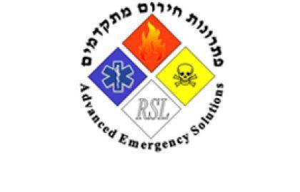 ש.ל פתרונות חירום
